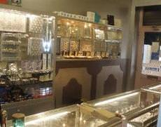 Blackwood Discount Jewellers, Blackwood