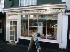 Highworth Physiotherapy Clinic, Swindon