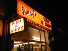 Sunny's Fish and Chips, Bournemouth