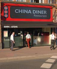 China Diner, Beaconsfield